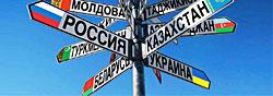 Опубликована статья об оценке мировыми «фабриками мысли» евразийской интеграции