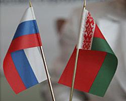В 2014 году Беларусь и Россия отмечают 15-ю годовщину создания Союзного государства