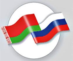Цифровая экономика Союзного государства. Сложение потенциалов Беларуси и России