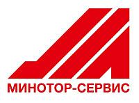 Военное предприятие «Минотор-Сервис» выступит ведущим партнером Форума